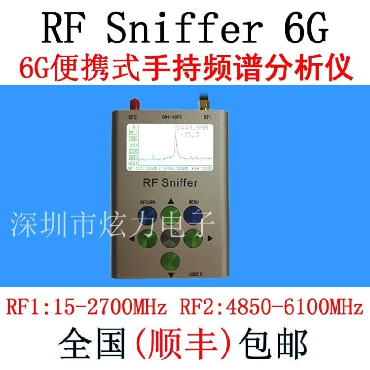 6G spectrum analyzer RF Sniffer handheld portable spectrum analyzer 15-2700M/4850-6100M zigbee cc2531 sniffer usb dongle sniffer ethereal protocol analyzer cc2650