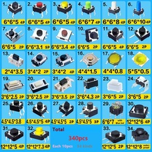 340pcs Assorted Micro Push Button Touch Switch Kit 2x4 3x6 4x4 12x12 6x6 SMD MP3 MP4 MP5 Tablet PC Repair special SMT 3x6x3.5