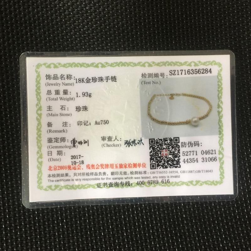 Натуральныя жэмчуг Sinya 18k браслет з - Вытанчаныя ўпрыгажэнні - Фота 6