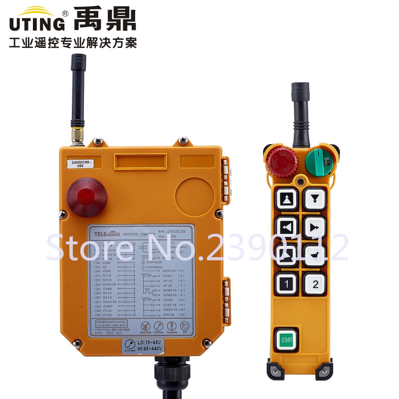 industrial wireless redio remote control F24 8D for hoist crane