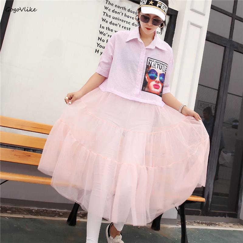 2019 Women's Pink Tulle Spliced Dress Summer Women Loose Shirt Dress Mesh Viole Vestidos Korean Design Portrait Print Lt587s50 Beneficial To Essential Medulla