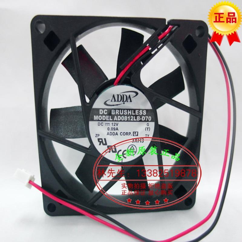 AD0812LB-D70 New Fan 8015 DC12V Silent Ball Cooling Fan
