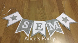 Image 2 - New Custom made Grey Gray White Star Name Bunting Banner Boy Baby shower Birthday Party Decoration Nursery Garland Photo Props