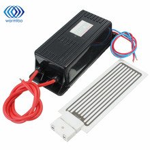 1Pcs AC 220V 10gh supply Ceramic Plate Ozone Generator Air Purifier Kit Home Eenergy Parts Tool Tools Wholesale Price