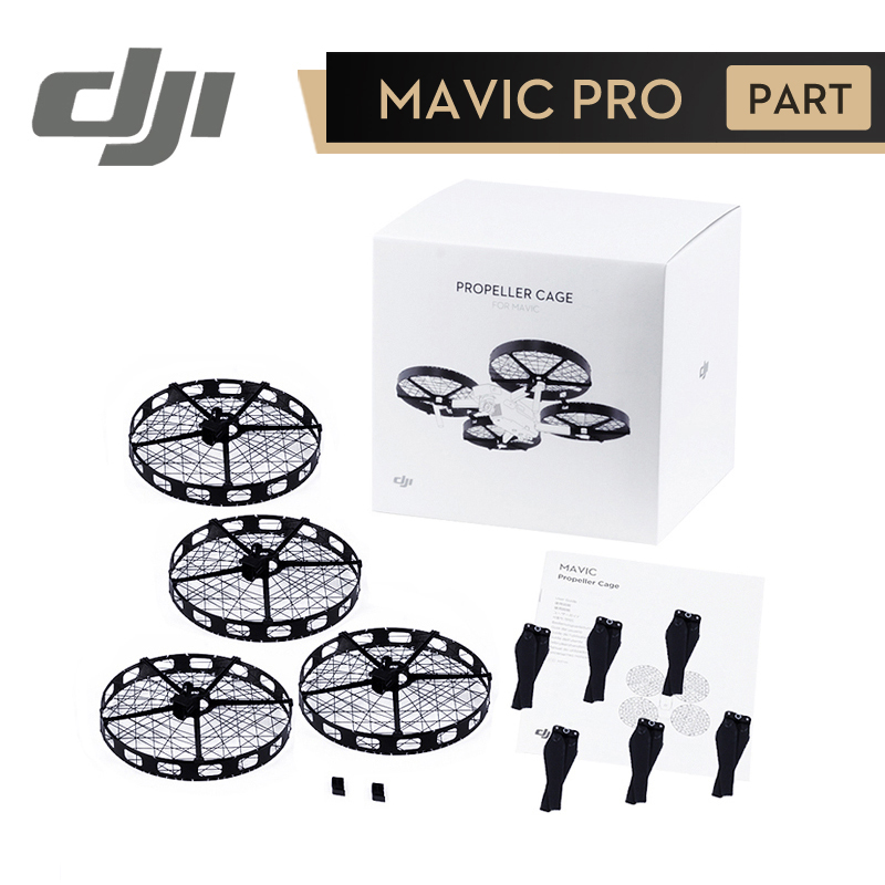 DJI Mavic Pro Propeller Guard Cage ( Compatible with 7728 Propellers ) for Mavic Quadcopter Original Accessories Part in stock dji mavic propeller cage for mavic pro quadcopter camera drone mavic accessories dji brand new
