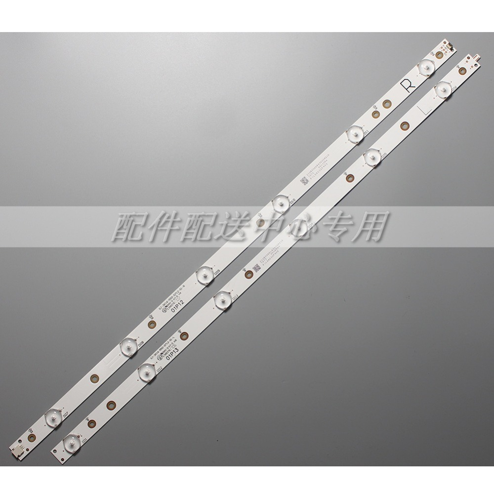 2019 New Style 14 Pcs X Led Backlight Strip For Sony 55tv Kdl-55w650d Gj-2k16-550-d712-s1-r /l Tpt550f2 Fhbn20.k 01p13 01p12 Consumer Electronics