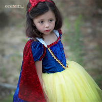 Girls Snow White Dress Children Princess Halloween Party Cosplay Costume with Lantern Sleeve Dress with Cloak Fancy Clothes