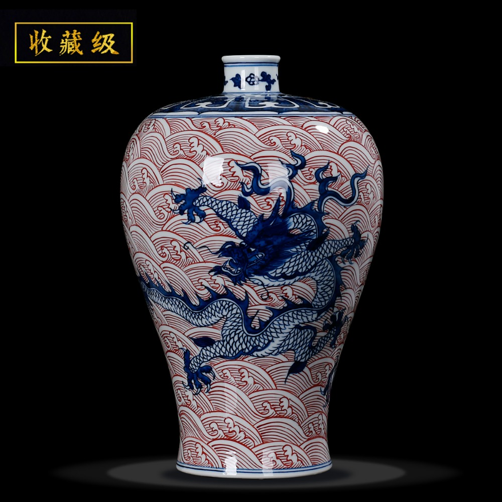 Ceramic vase, antique hand painted blue and white glaze, red sea water dragon pattern living room Chinese collectionCeramic vase, antique hand painted blue and white glaze, red sea water dragon pattern living room Chinese collection