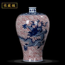 Ceramic vase, antique hand painted blue and white glaze, red sea water dragon pattern living room Chinese collection цена 2017