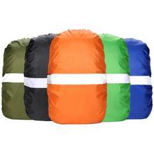 Регулируемый водонепроницаемый рюкзак с защитой от пыли мешок светоотражающий пылезащитный дождевик