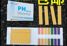 1000 упак./лот, 80 полосок/упаковка, универсальный рН, 1 14 Тест бумага, лакмусовый тест, тест бумага, рН тест полоски для мочи и вагины