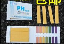 1000 パック/ロット 80 ストリップ/パックユニバーサル pH 1 14 試験紙リトマス試験紙 PH テストストリップ尿と膣