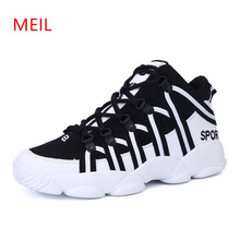 Height Increase 8CM Unisex High Top Mens Sneakers Casual White Leather Men Breathable Flat Shoes Shoe
