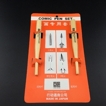 LifeMaster Juego de bolígrafos de inmersión de cómic Nikko (4 nibs + 2 ASAS), Escuela/G/D/Maru Pen Nib arte Manga Pen para bocetos de dibujos animados
