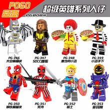 PG8084 Legoing Super Heroes Iron Spider-Man Space Batman with Wings Bathrobes Deadpool Vixen Legoings Building Blocks Kids Toys(China)