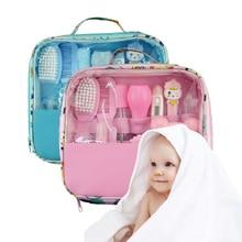 Многофункциональный Медицинский Набор для малышей, комплект для ухода за новорожденным ребенком, комплект для ухода за ребенком, термометр, ножницы для стрижки, портативные туалетные принадлежности для детей
