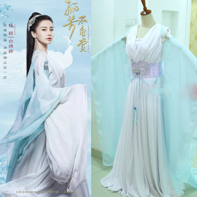 US $238 0 |Angelababy Bai PinTing White Fairy Costume Hanfu Ancient Jin  Kingdom for Newest TV Play General and I (Gu Fang Bu Zi Shang)-in Chinese  Folk