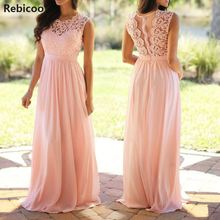 Vintage Lace Patchwork Long Dress Plus Size S-5XL Wedding Bridesmaid Party Maxi Robe Femme 2019 Vestidos Pink