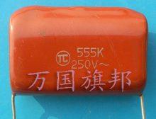Entrega gratuita. Filme de polipropileno metalizado capacitor CBB 250 v 555 5.5 uF