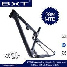 Nouveau cadre de vélo vtt Suspension carbone 29er 2.3 «cadre de Suspension BSA montagne cadre de Suspension mat/brillant 135*9mm 142*12mm