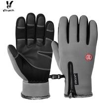 Vbiger Unisex Winter Warm Gloves Touch Screen Windproof Waterproof Warm Gloves Thick Warm Sports Outdoor Mittens Gloves
