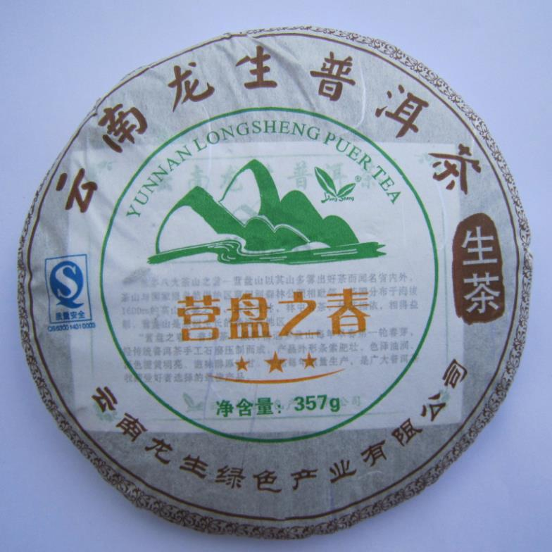 Dragon tea Puer tea font b health b font font b care b font cakes Chinese