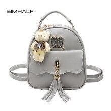 Simhalf модные милые дети небольшой рюкзак Новый с бахромой и заклепками мультфильм рюкзак медведь украшения детей с школьные сумки Mochilas