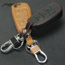 jingyuqin Car Styling 3BTN Leather Key Cover Case For Audi Sline A3 A4 A6 A6L A8 TT Q7 S6 Keychain Auto Accessories
