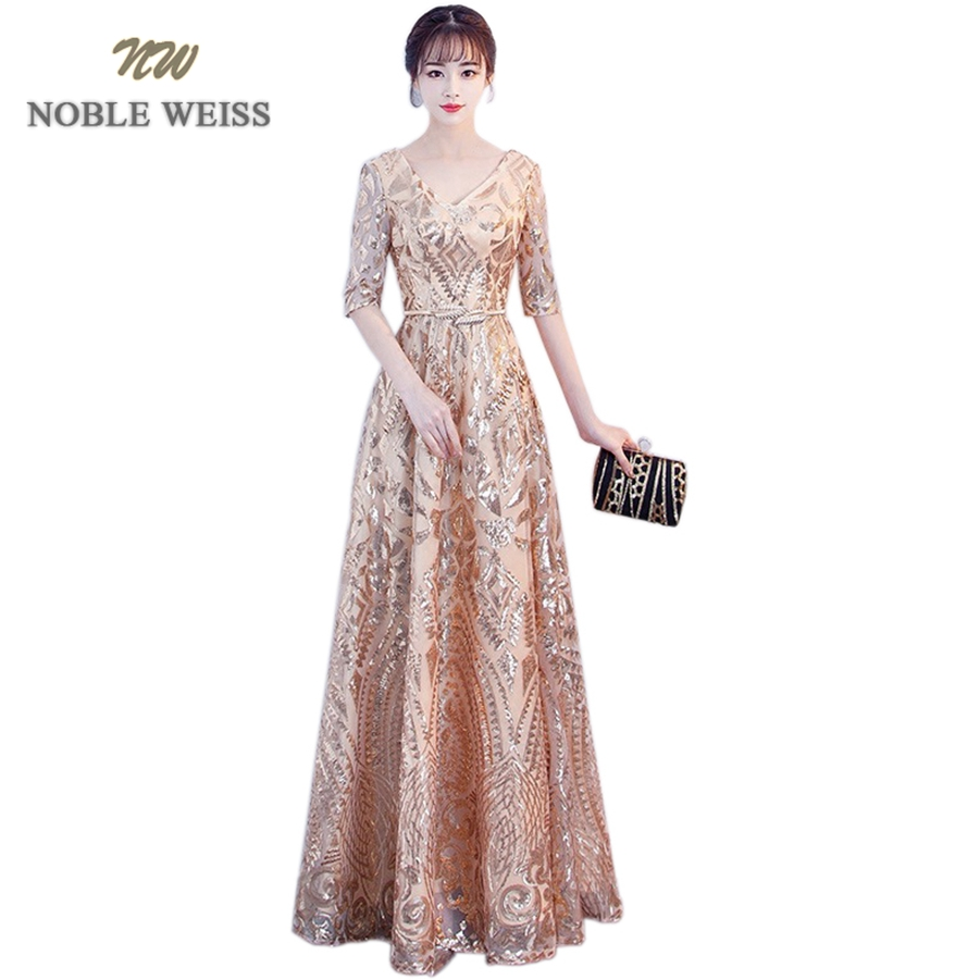 NOBLE WEISS Elegant V-Neck Evening Dress Sequin Prom Gowns Formal Evening Gown A-Line Prom Dress Free Shipping