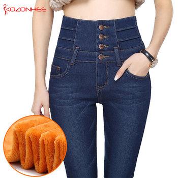 Women's Alpaca Cashmere Style Ultra-soft Autumn/Winter Jeans