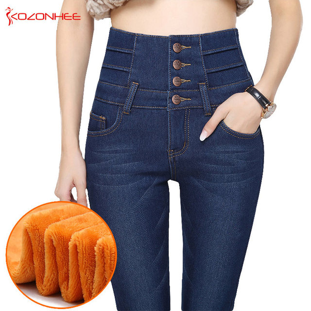 Alpaca Cashmere Ultra soft Warm Jeans Women Winter Four Cuff Tighten Up Waist Design High Waist