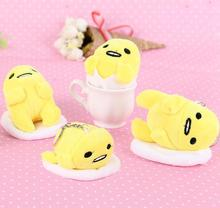 1 Pcs 10cm 4 Styles Cute Lovely Gudetama Plush Toys Yellow Lazy Egg Pendant Keychain Dolls
