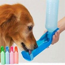 250 мл/500 мл открытый портативный собака бутылки для воды складной резервуар питьевой дизайн путешествия миска для кормления диспенсер