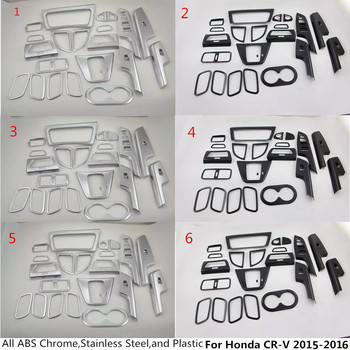 For Honda CRV CR-V 2015 2016 ABS Chrome plastic Glass Window Switch Handle Bowl Vent Outlet Cup Air Condition Panel Trim 22pcs