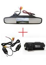Wireless CCD Chip Chip de coche cámara de vista trasera para HYUNDAI I30 GENESIS COUPE Tiburon KIA SOUL + 4.3 pulgadas espejo retrovisor