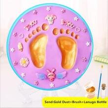 8 шт/компл Сделай Сам детский сувенир отпечаток руки мягкая