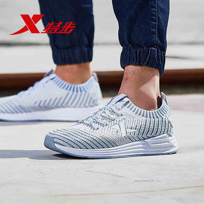 982119119310 XTEP Outdoor Mesh Weaving Breathable Men's Running Sports Damping Sneakers Shoes