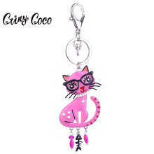 Cring Coco Cute Metal Enamel Eyeglasses cat Key Chain With Shell Women Holder 2019 New Animal Jewellery Car Accessories
