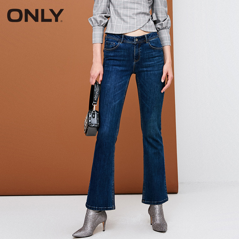 ONLY Brand NEW cotton90% all-match slightly elastic zipper button low waist slim flare   jeans   women| 118432502