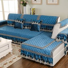 lace emboridered sectional sofa decorative cover pad mat solid fluffy fabric quilted sofa furniture protectors