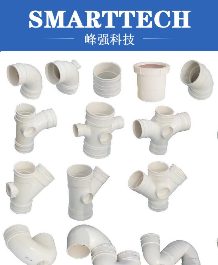 Stainless PVC aluminum plastic material CNC pipe fitting mold die casting mould зеркало evoform primary 50х60 см со шлифованной кромкой by 0006