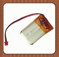 Baterias recarregáveis de polímero de lítio  ZHR-2P 1.25 3.7v 500ma 802030