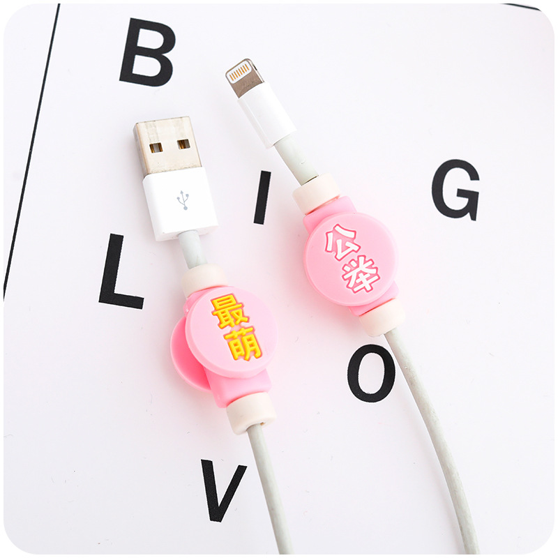 Image 2 - Creative Cartoon Kawaii Stars Chinese haracters USB Cable Earphone Line Saver For Mobile Phone Charging Data Line Protector DM-in Home Office Storage from Home & Garden