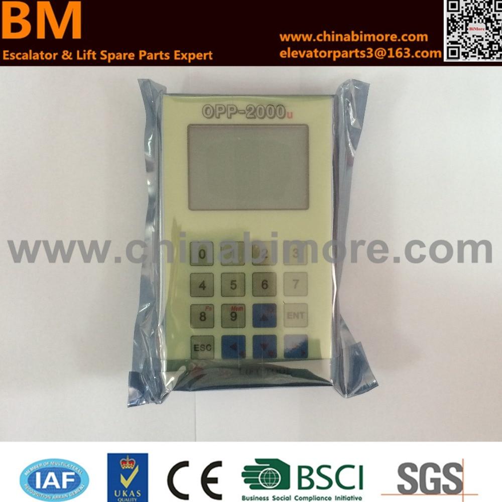 OPP-2000 Elevator Test Tool OPP-2000 Unlimited OPP2000 tigi bed head кондиционер маска для блондинок 750 мл