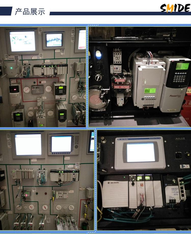 1734-IE2C 1734IE2C PLC контроллер, и есть