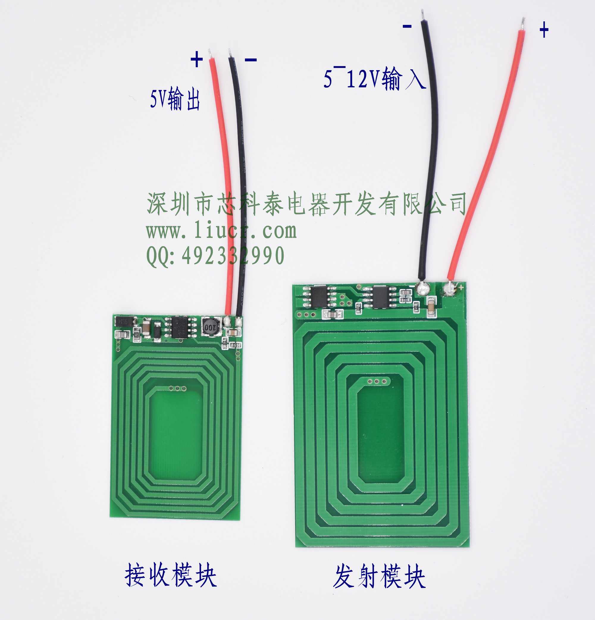PCB wireless charging module XKT-412A wireless power supply module wireless charger DIY xkt 412 wireless charging module wireless power supply module high current wireless transmission module