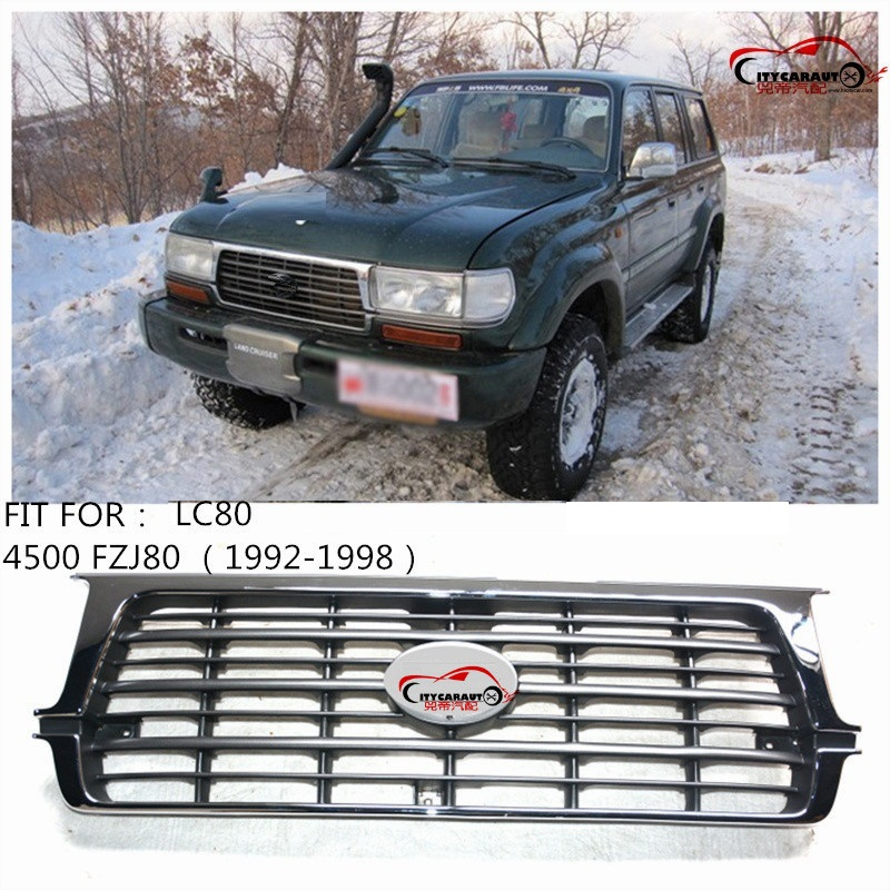 All kinds of cheap motor land cruiser fzj80 in All B