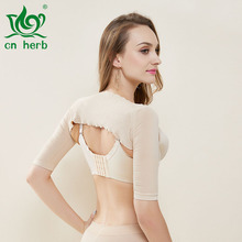 Cn Herb Brief paragraph back kyphosis correction with body-hugging p346 arm tight set of model body underwear thin arms