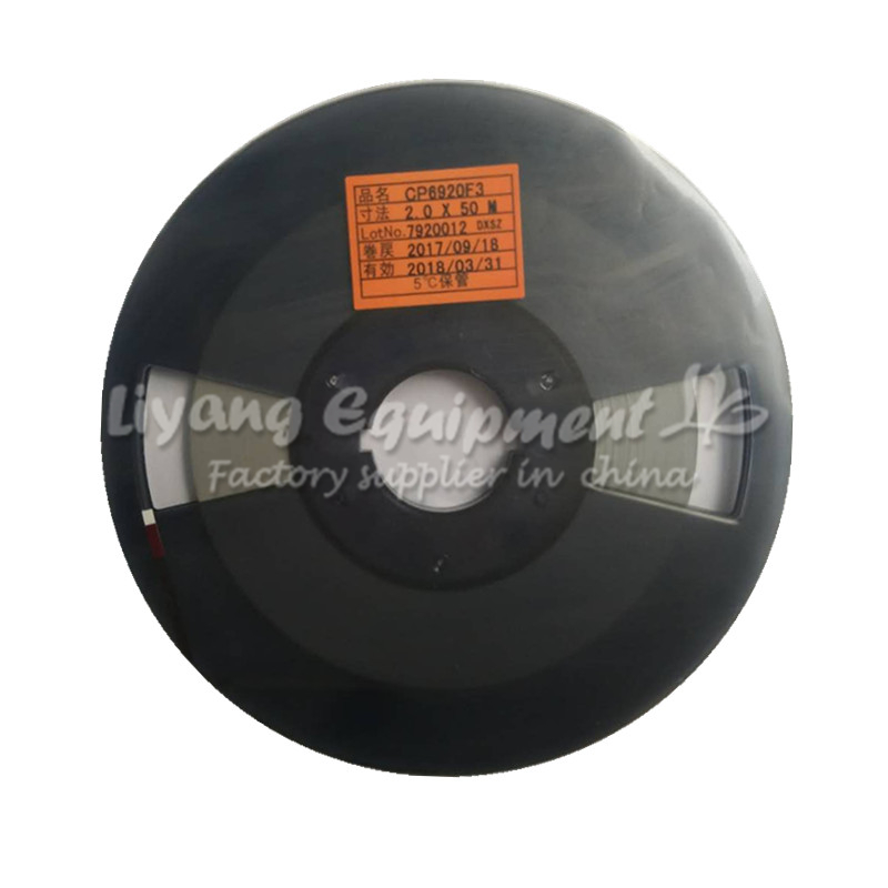 Hand & Power Tool Accessories Frugal Original Acf Cp6920f3 Pcb Repair Tape 50m Latest Date For Pulse Hot Press Flex Cable Machine Use