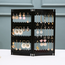 Creative Folding Screen Earring Jewelry Display Stand Holder Case Earrings Ear Studs Necklace Rack Multifunctional New